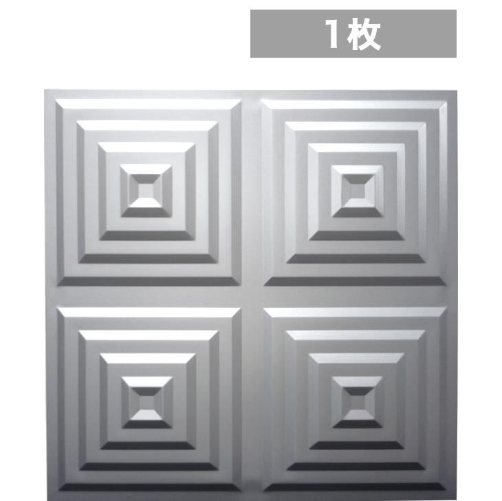 NDSB5004SL|スチール製装飾パネル 3Dジン 銀色 500×500mm 1枚 。