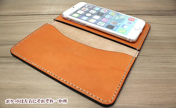 栃木レザー iPhone8 iPhone7 カバー手帳型 iPhoneケース【お好みの革色糸色選べます】送料無料