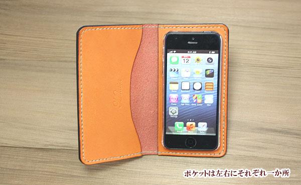 栃木レザー iPhoneSE iPhone5Sカバー手帳型 iPhoneケース【お好みの革色糸色選べます】送料無料