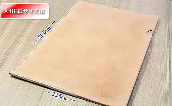 栃木レザー レザーファイル A4サイズ【オーダーメイド お好みの革色糸色選べます】