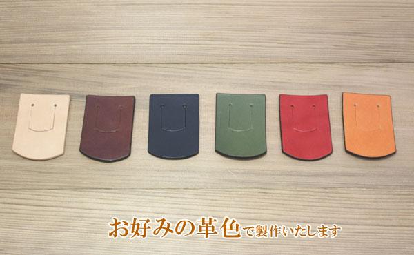 栃木レザーカード式ブックマーク2個セット【お好みの革色選べます】しおり 栞【ゆうパケット対応】