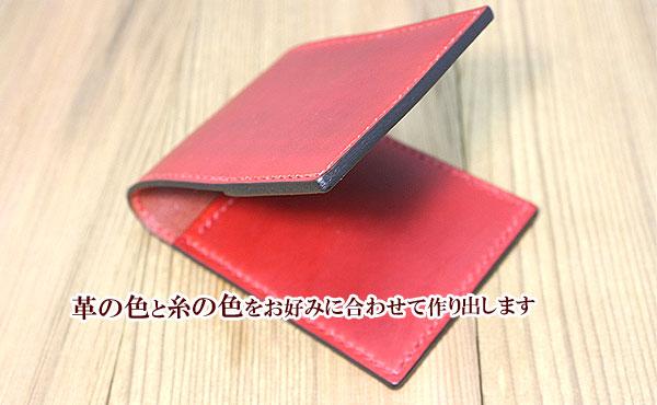栃木レザー ロディア(RHODIA)No11専用 カバー【オーダーメイド お好みの革色糸色選べます】