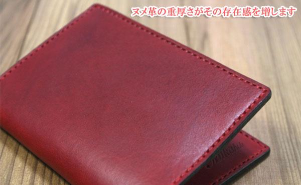 栃木レザー パスポートカバー B7サイズ【オーダーメイド お好みの革色糸色選べます】