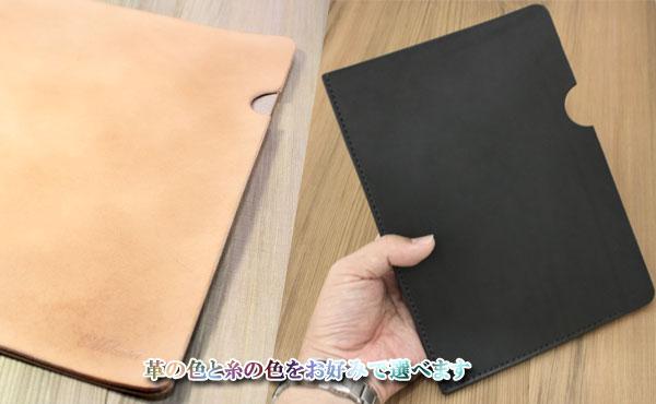 栃木レザー レザーファイル A5サイズ【オーダーメイド お好みの革色糸色選べます】