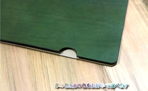 栃木レザー レザーファイル B5サイズ【オーダーメイド お好みの革色糸色選べます】