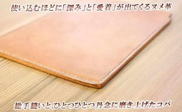 栃木レザー iPadProカバー(Apple iPadPro 10.5インチ)(ケース/スリーブ)【オーダーメイド お好みの革色糸色選べます】送料無料