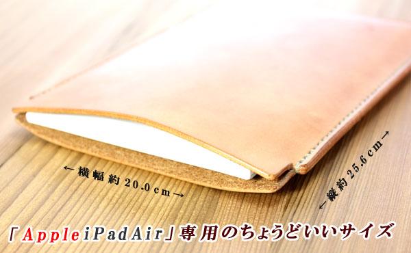 栃木レザー iPadカバー(Apple/iPadAir/Air2/Pro9.7/iPad2017年春モデル)(ケース/スリーブ)【オーダーメイド お好みの革色糸色選べます】
