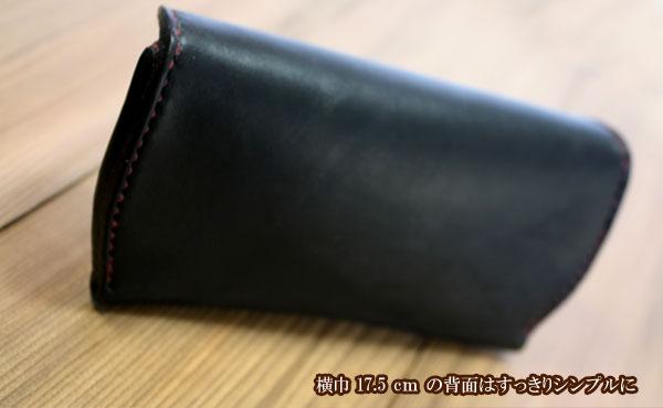栃木レザー 眼鏡ケース(メガネケース)【オーダーメイド お好みの革色糸色選べます】送料無料