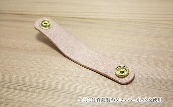 栃木レザーヌメ革を使用したコードバンド Lサイズ【お好みの革色選べます】イヤホンバンド/イヤホンクリップ【ゆうパケット対応】