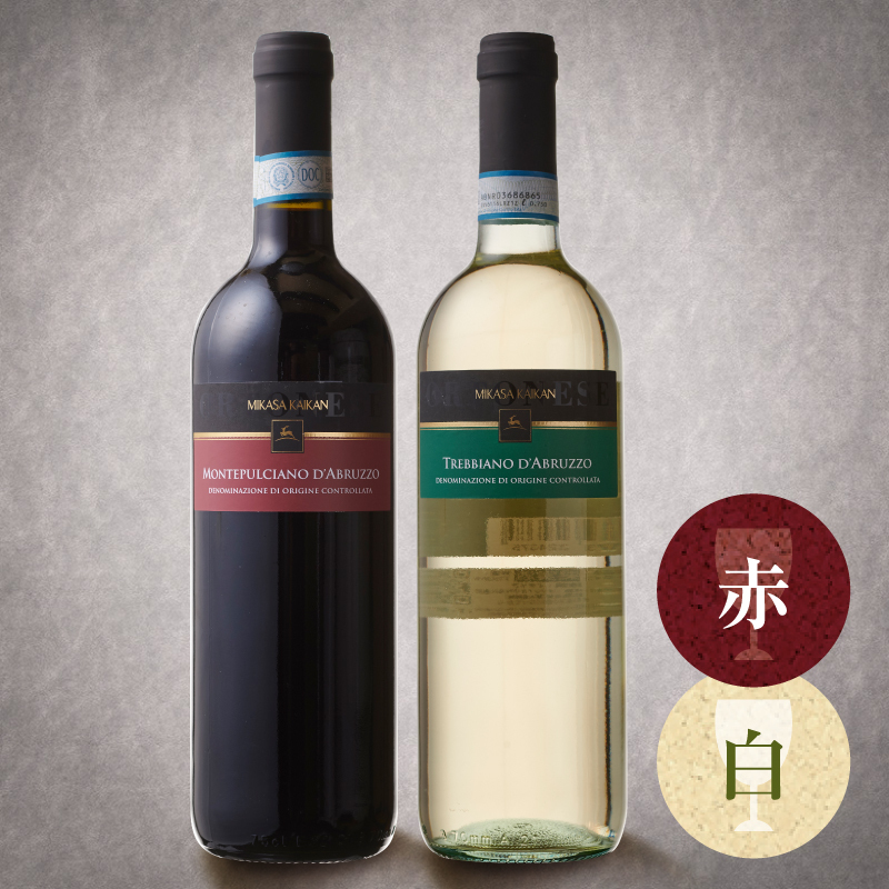 三笠会館ハウスワイン[オルトネーゼ]イタリア産 白赤各1本(2本)
