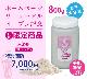 オープン記念_入浴用_200メッシュ