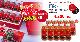 ふたつ森トマトジュース_10本セット_ギフト_送料込み