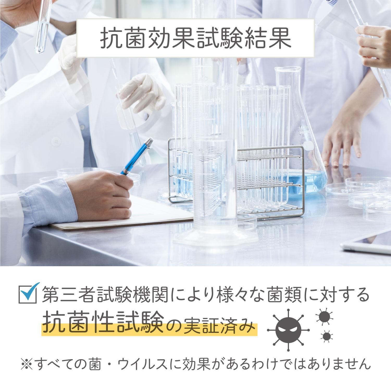 消臭・除菌・抗菌スプレーeggDD