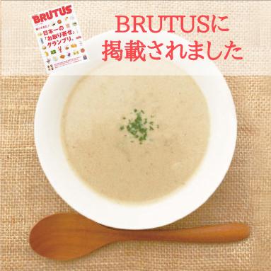 【定期購入初回20%OFFキャンペーン】お野菜を食べるスープ 旬のおまかせ5袋セット 【送料込】