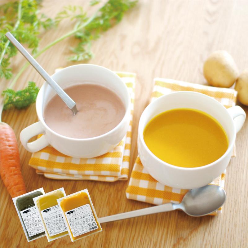 お野菜を食べるスープ  選べるスープセット 3袋セット 【送料込】