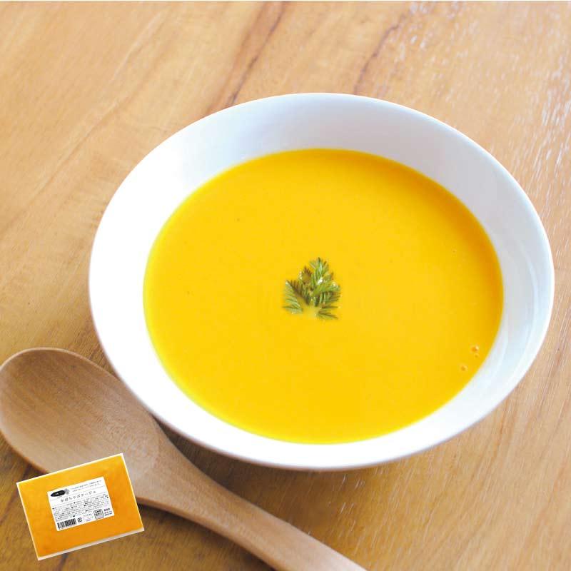 お野菜を食べるスープ かぼちゃポタージュ