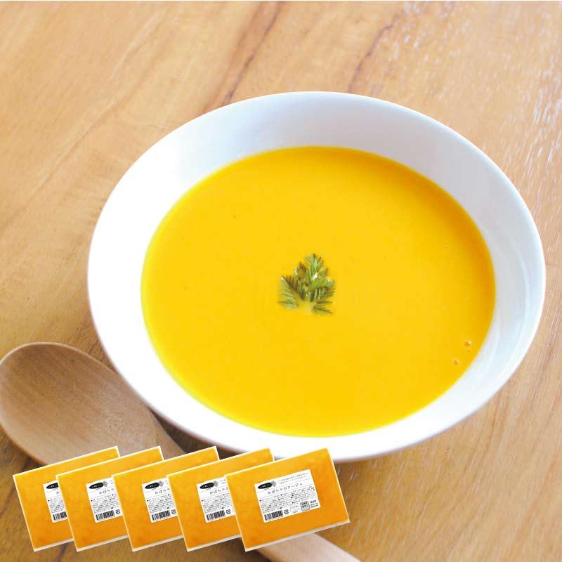 お野菜を食べるスープ かぼちゃポタージュ 5袋セット