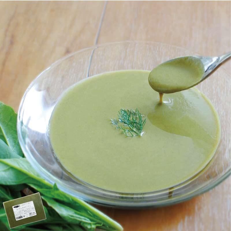 お野菜を食べるスープ ほうれん草ポタージュ