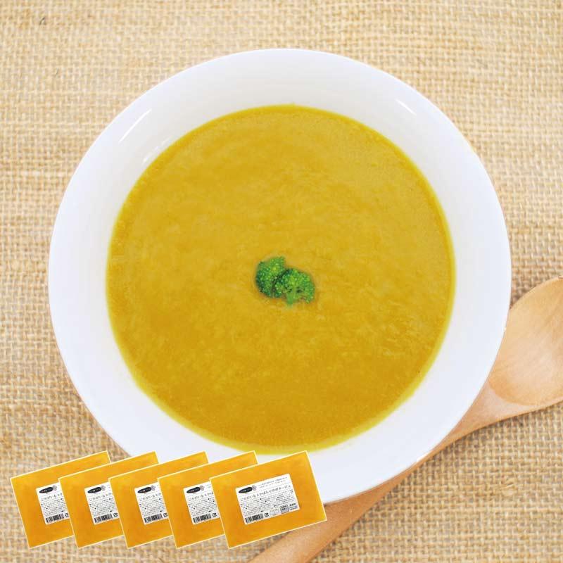 お野菜を食べるスープ じゃがいもとかぼちゃのポタージュ 5袋セット
