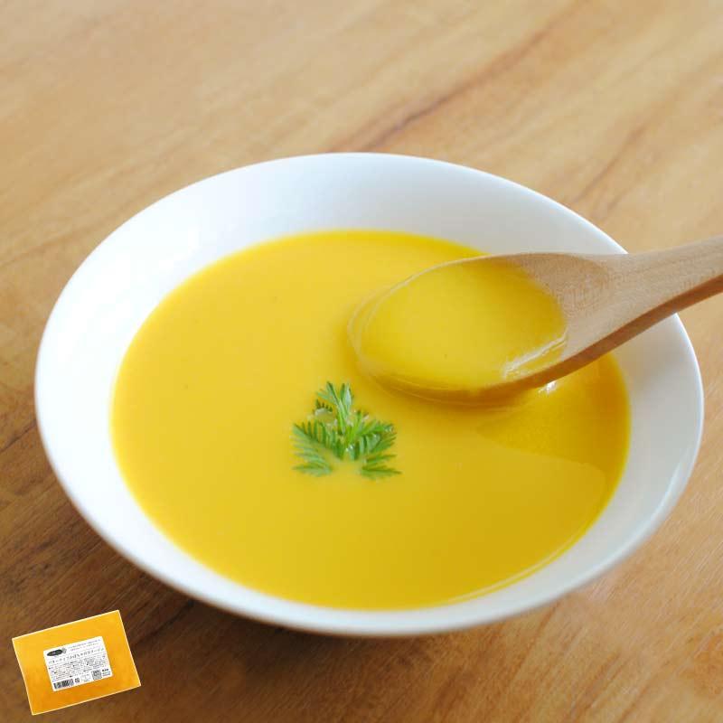 お野菜を食べるスープ バターナッツかぼちゃのポタージュ