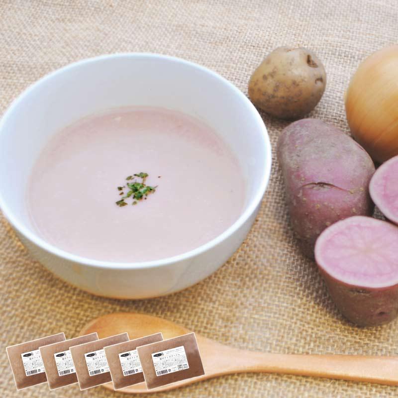 お野菜を食べるスープ 紅ポテト ポタージュ 5袋セット