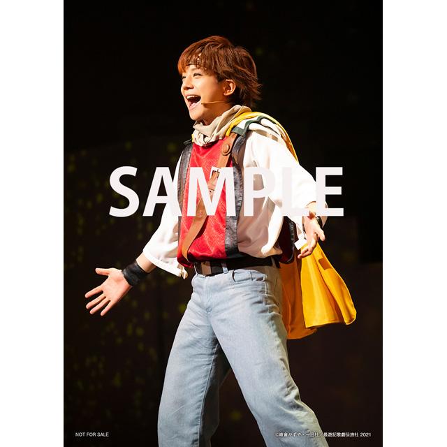 『最遊記歌劇伝−Sunrise−』VISUAL PHOTOBOOK【特典2Lブロマイド: 悟空】