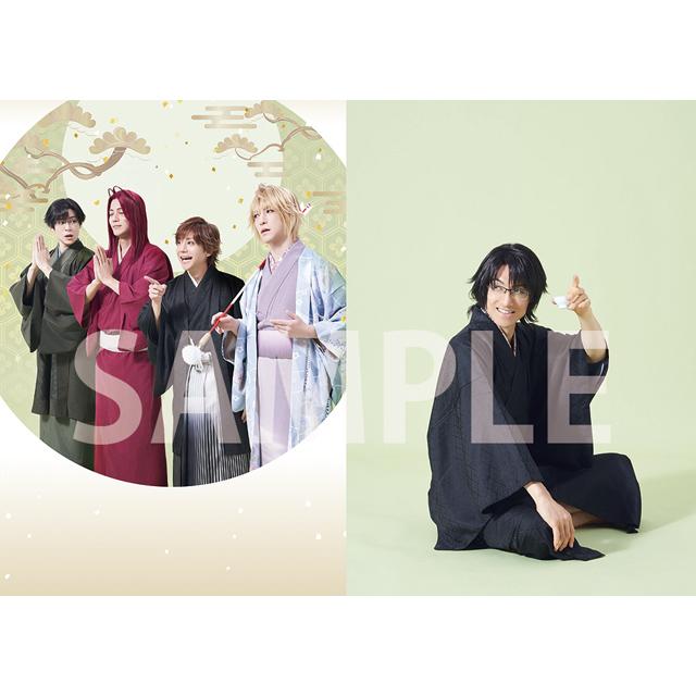 『最遊記歌劇伝−Sunrise−』VISUAL PHOTOBOOK【特典2Lブロマイド: 悟浄】