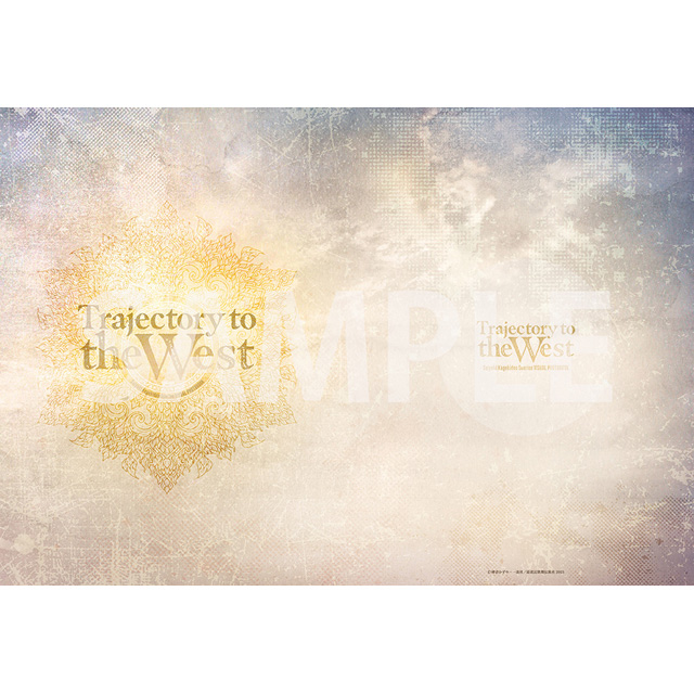 『最遊記歌劇伝−Sunrise−』VISUAL PHOTOBOOK【特典2Lブロマイド:フィルバート】
