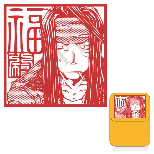 「最遊記朗読劇〜Nothing to give〜」スタンプ沙悟浄【お届け:2021年3月下旬】