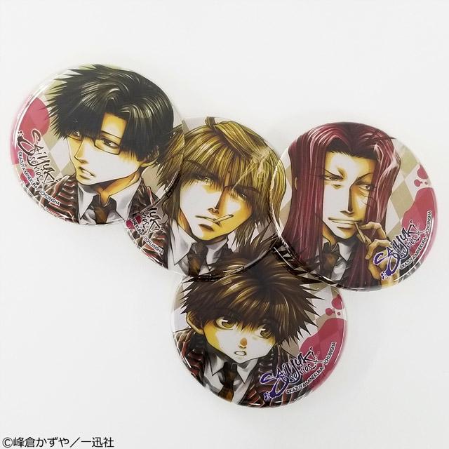 最遊記RELOAD BLAST 缶バッジコレクション第3弾 BOX