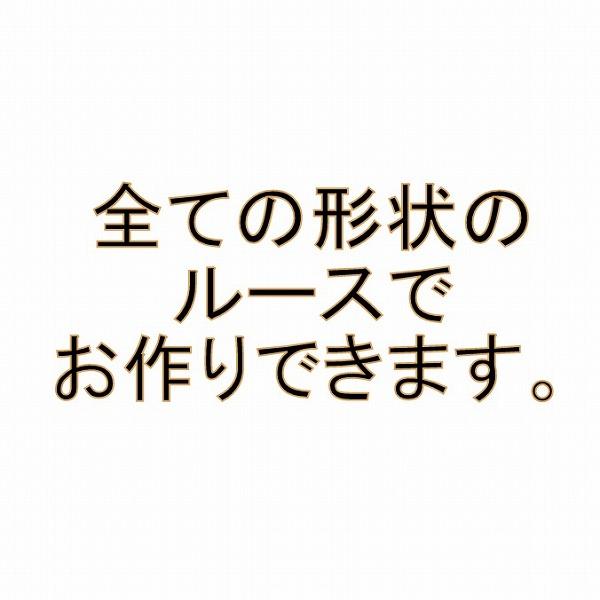 【-100】平打ちリングオーダー