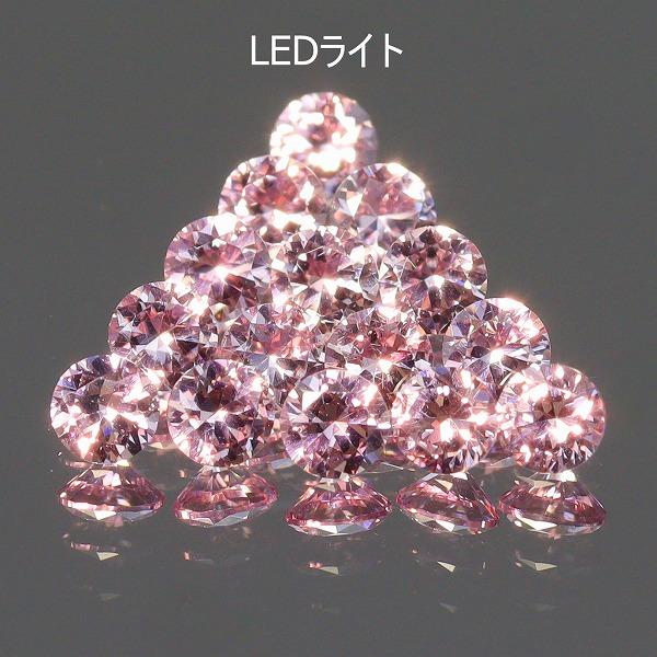 2.0mm◇天然マラヤガーネット 【カラーシフト】 3石セット