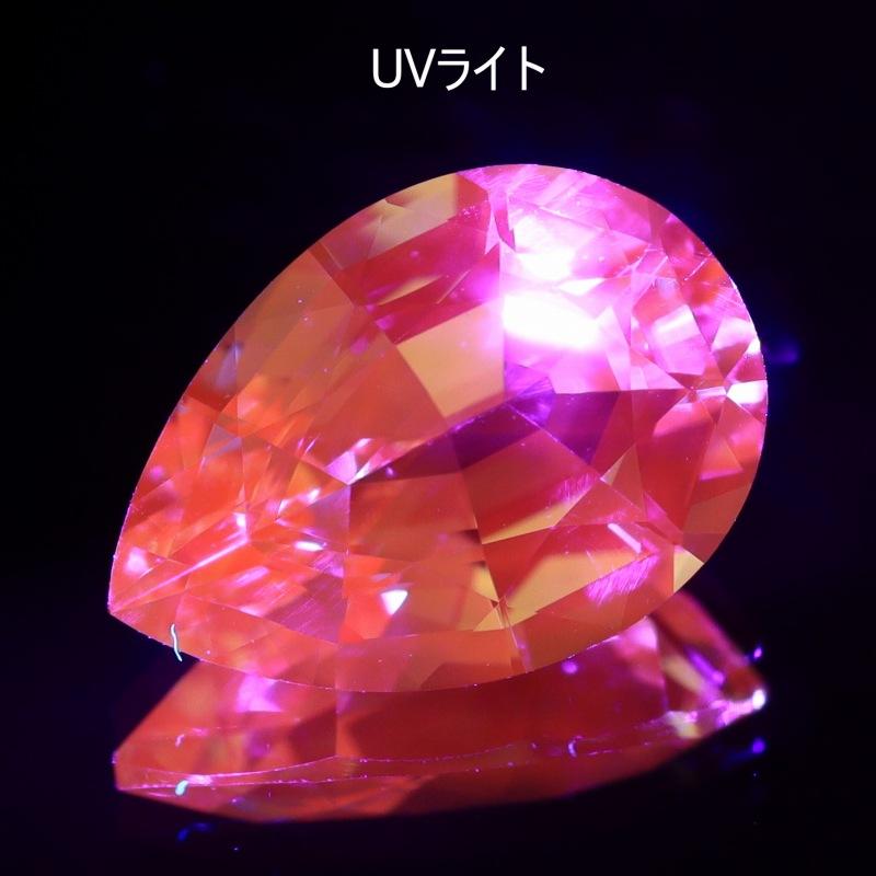 天然ミントガーネット 1.17ct 【Pearfect Gem】 ジェム品質 強輝
