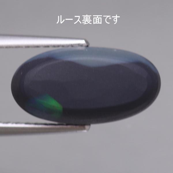 天然ブラックオパール 3.38ct 【黒生地・赤斑】美パターン トッピン