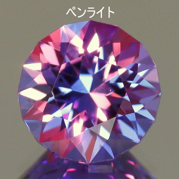 天然タンザナイト 2.07ct 【煌く美発色】 カスタムカット