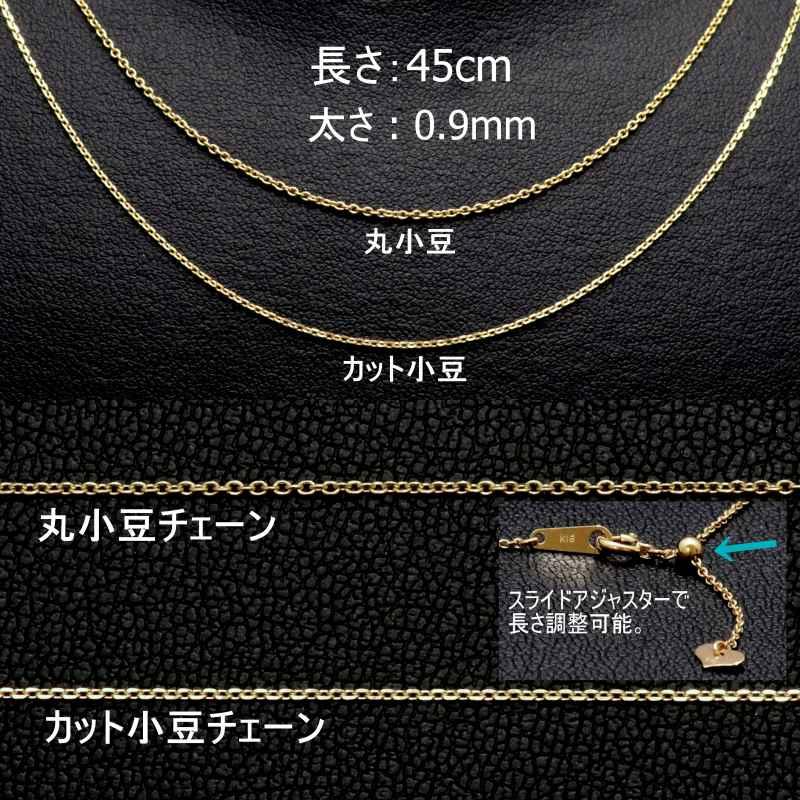 【-100】VラインペンダントTOPオーダー