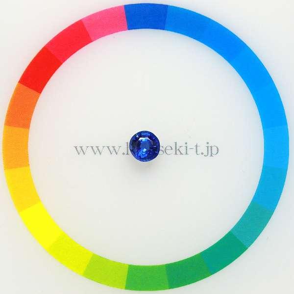天然カイヤナイト 0.62ct 【良色ブルー】 ネパール