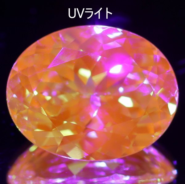 天然ミントガーネット 3.20ct 【Perfect Mint】 ジェムクラス UV蛍光