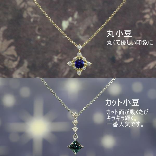 【160-200】シンプルペンダントオーダー
