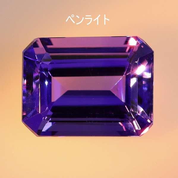 天然タンザナイト 2.41ct 【Beautiful】 美色 オクタゴン