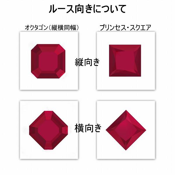 【-100】leafリングオーダー