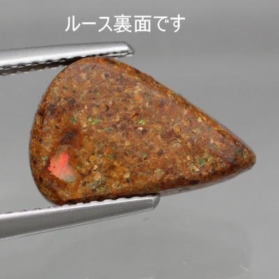3.55ct天然ボルダーオパール【極彩遊色】衝撃!!