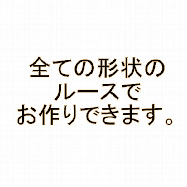 【-100】Vラインリングオーダー
