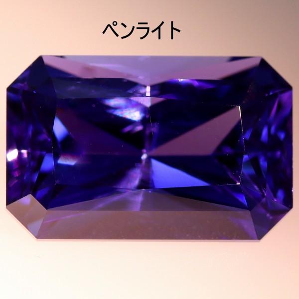天然タンザナイト 5.16ct 【極上パーフェクト】 ジェムクラス