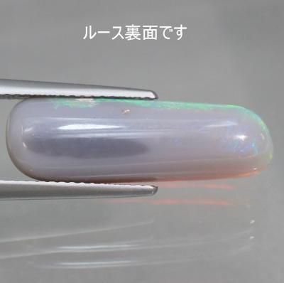 天然ブラックオパール 6.93ct【ベレムナイト】レア・美品