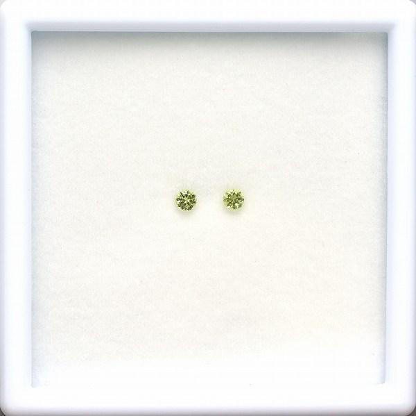天然ペリドット 0.12ct/2P 【隕石】 パラサイト ペア