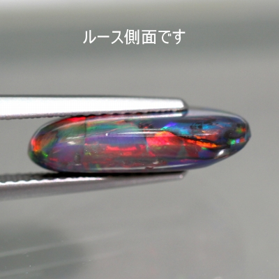 4.15ct天然ブラックオパール【躍動レッド遊色】特品