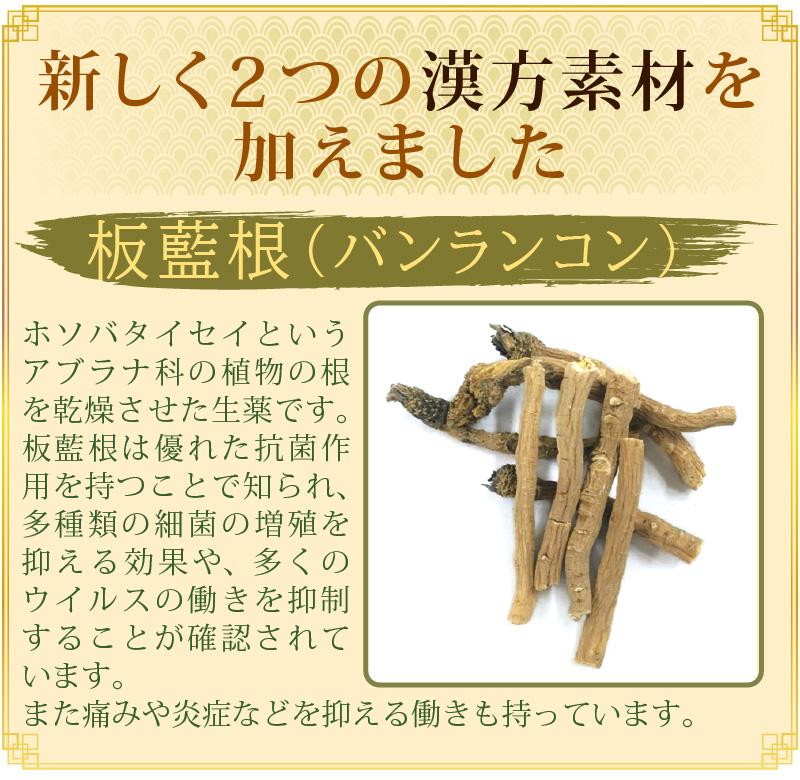 \リニューアル/【5%OFF】ペットのハナビラタケ