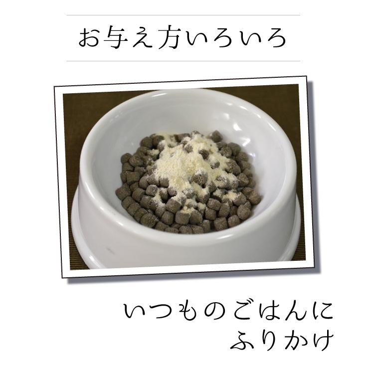 犬猫用ミルクサプリメント バイタルエイド(180g)