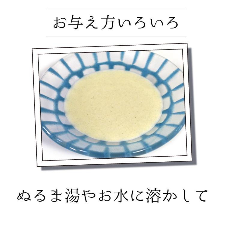 犬猫用ミルクサプリメント バイタルエイド(360g)